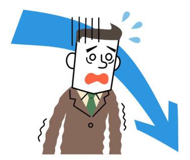 副業で老後資金不足、年金不足を解消できるの?